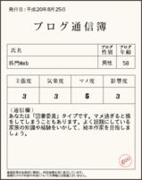 c845f09a.png