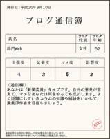 c908f71c.png