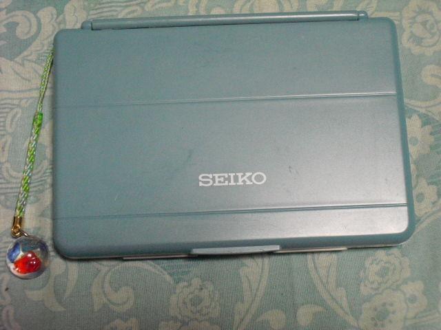 SIIポケット電子辞書SR150D