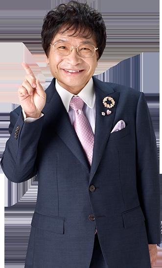 尾木ママオフシャルサイト