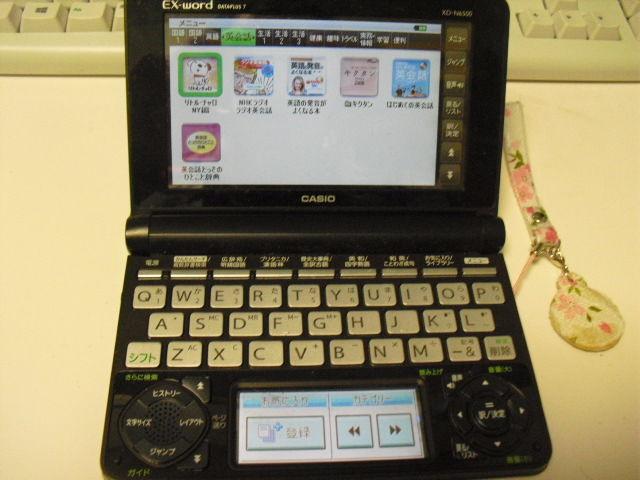 電子辞書XD-N6500