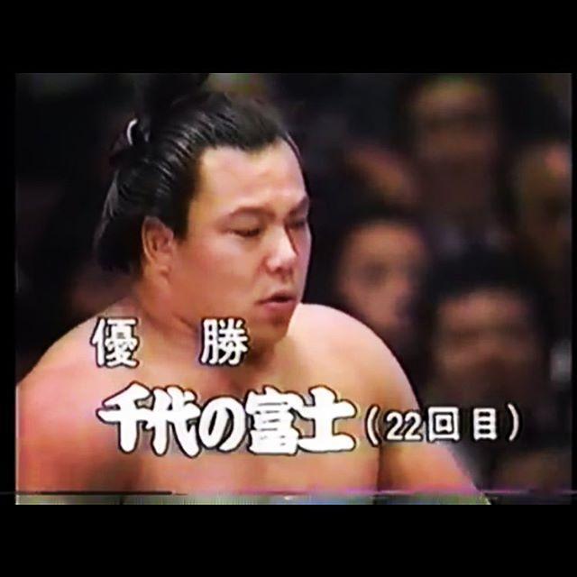 千代の富士貢の画像 p1_17