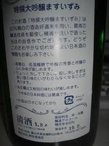f5300183.jpg
