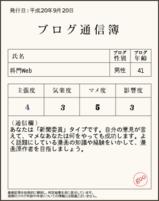 f80e9e03.png