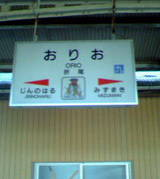 abf1423d.jpg