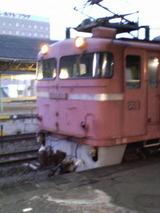 c338d344.jpg