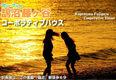 news_20120820
