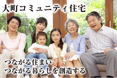 omachi_02