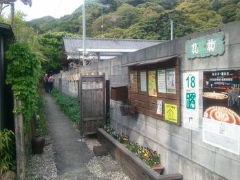 鎌倉カジュ祭