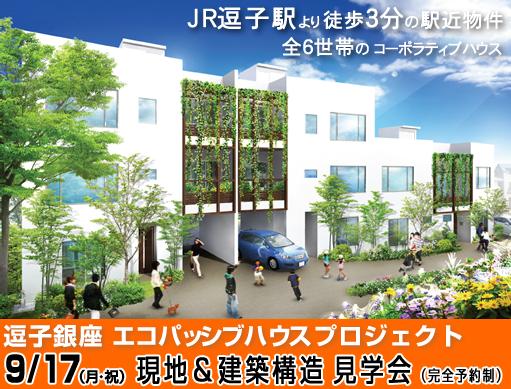 news_20120912