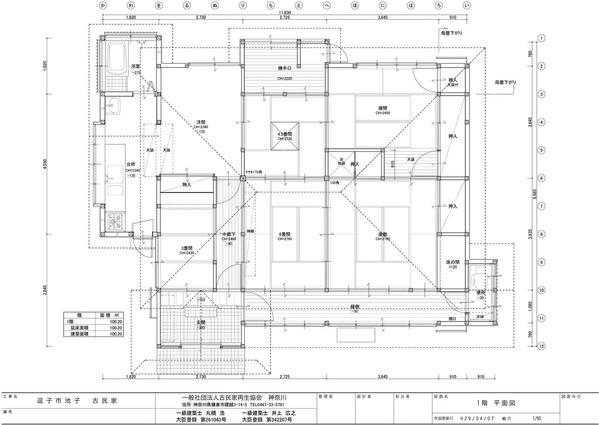 170407zushi_plan