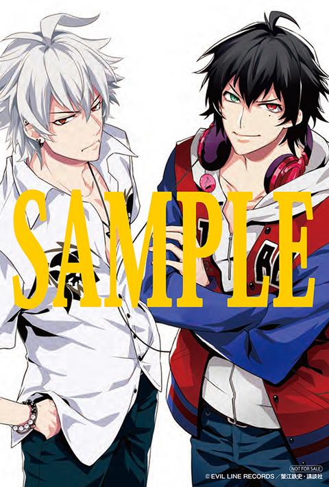 sample3_日販