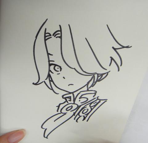 02_マフムート
