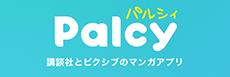 logo-banner_official_2