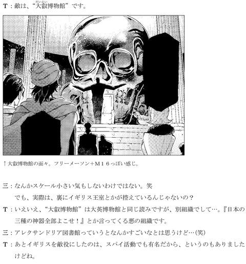 kiheisenki_interview_2_2_s