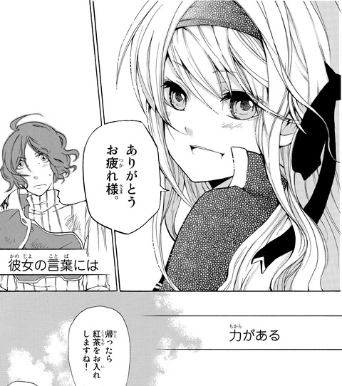 ill_fujiya_b