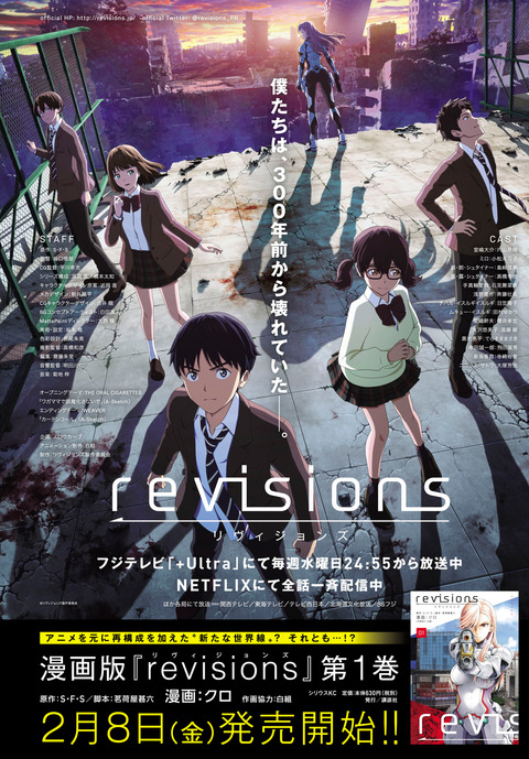 P336_revisions_P2_out