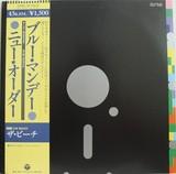 NEW ORDER / Blue Monday 日本盤12