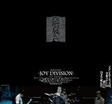 映画「JOY DIVISION」