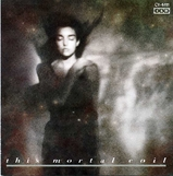 This Mortal Coil / 涙の終結