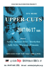 UPPER CUTS_07.06.17
