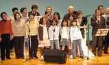 浜口庫之助音楽祭
