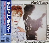 DEVID BOWIE / Scary Monsters