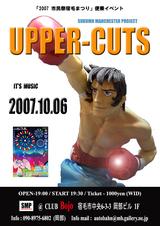 2007.10.06