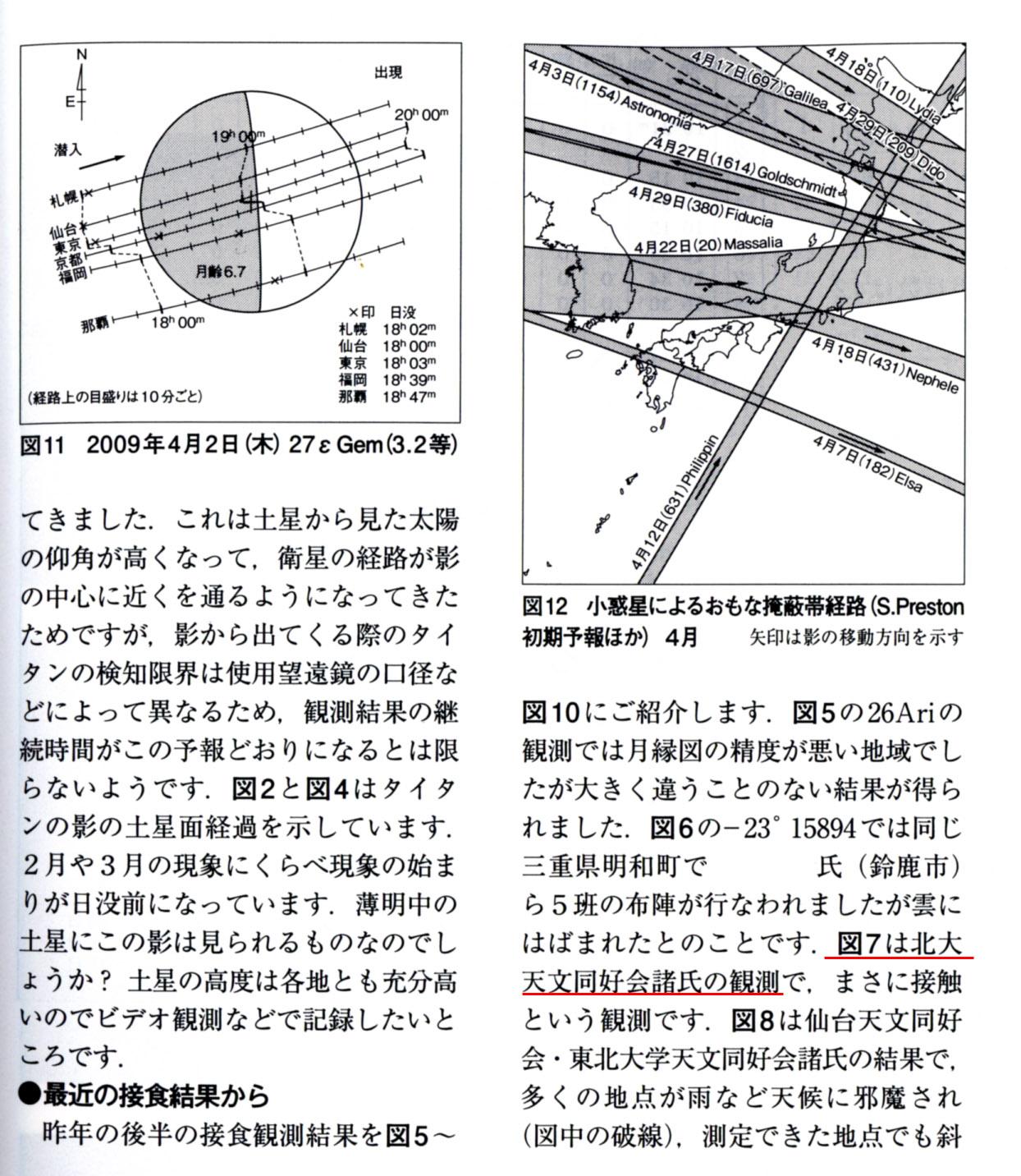 88e72edc.jpg