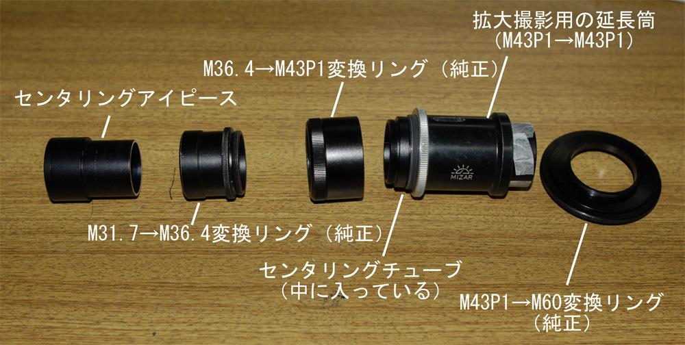 8e03da6f.jpg