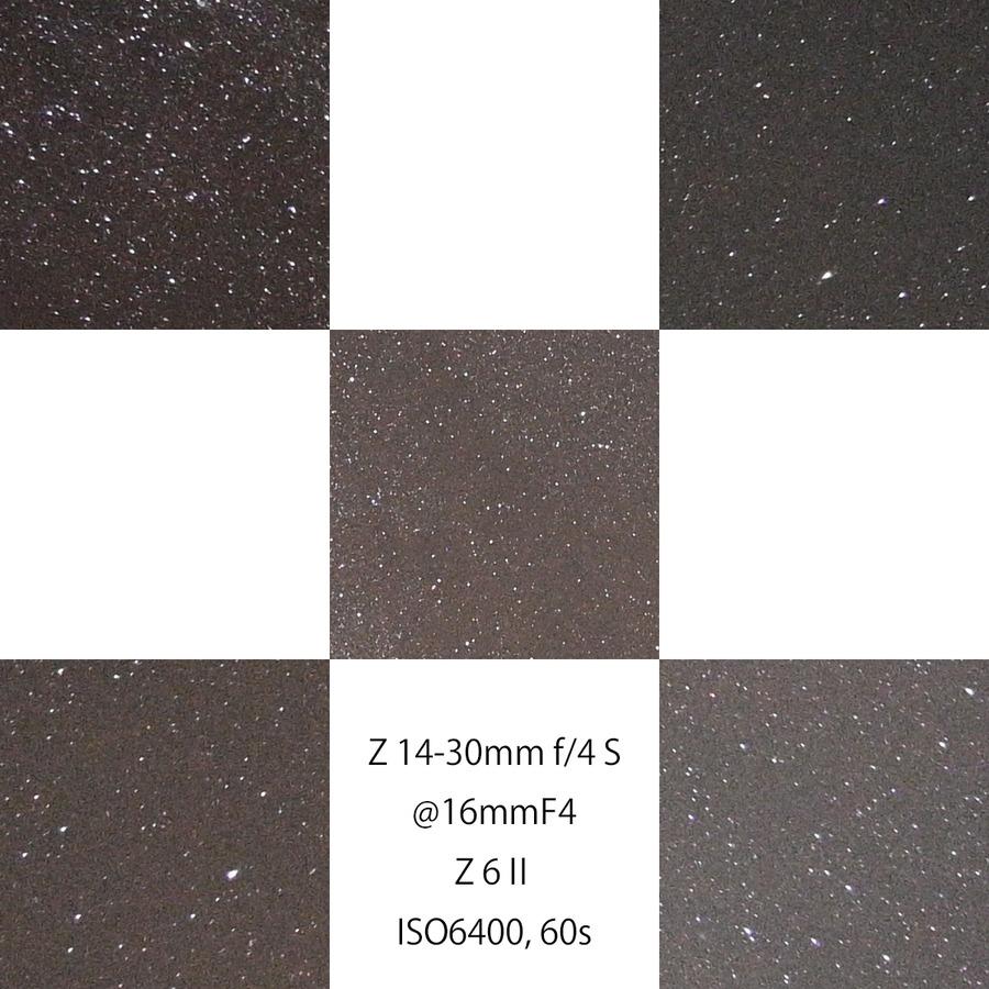 14-30_16mm_F4