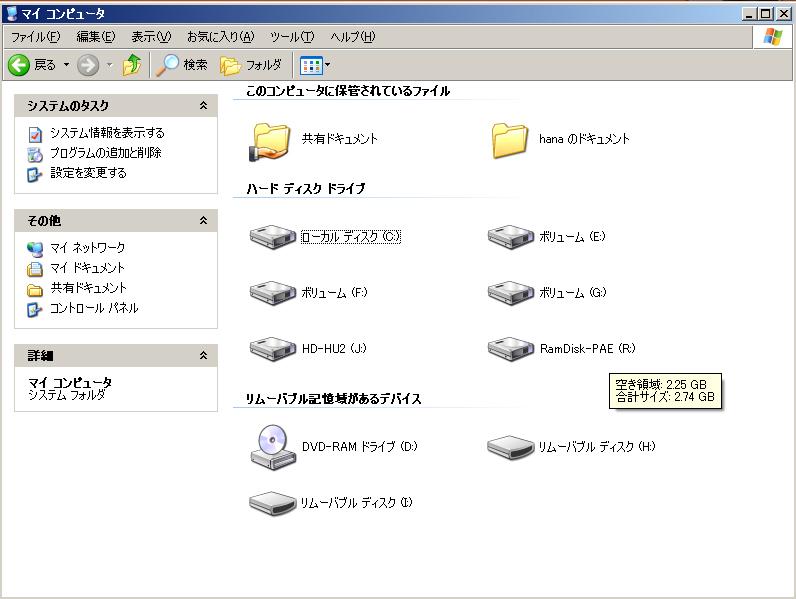 c11bdc2b.jpg