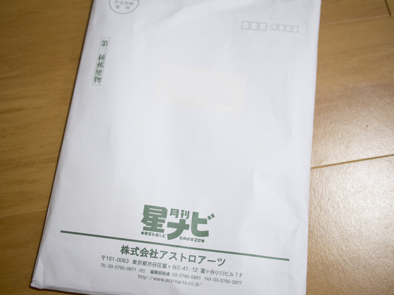 d4f4774e.jpg