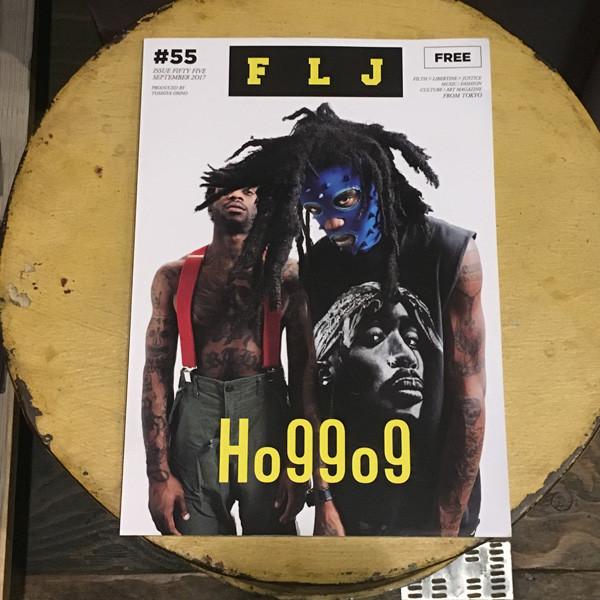 FLJ最新号