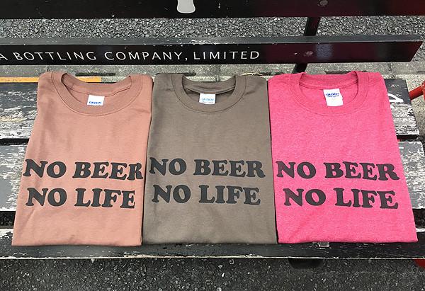 NO BEER NO LIFE A/W