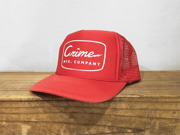crm_boltcap_rd1