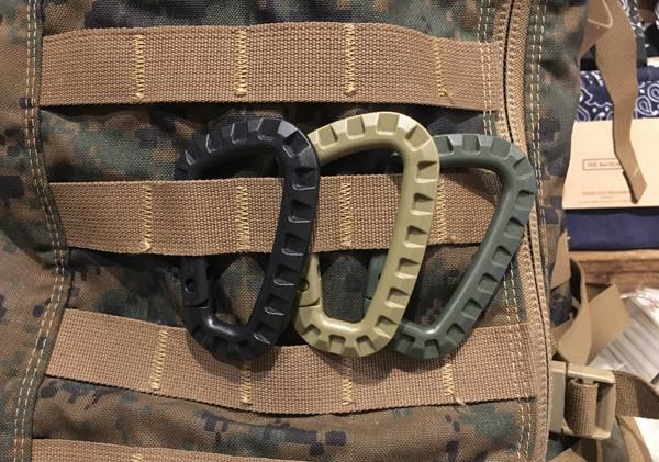 Tactical Link & Web Dominator