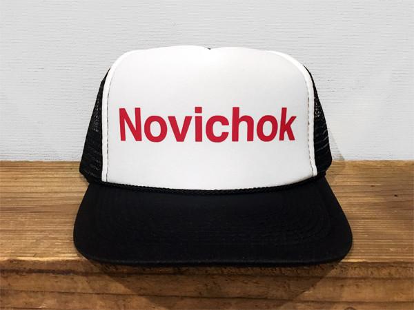 Novichok Cap