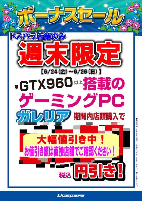 Web用1