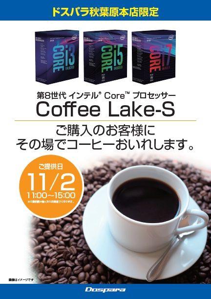 coffee_hon