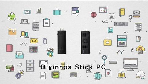 Stickpc表題