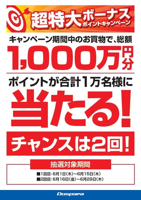 sale1000