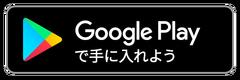 ja_badge_web_generic