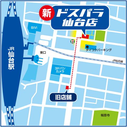 仙台店地図