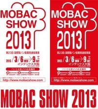 MOBAC2013清刷2色