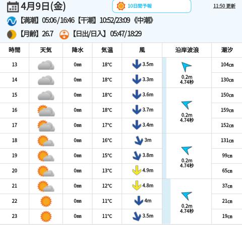 Screenshot_20210409-122713