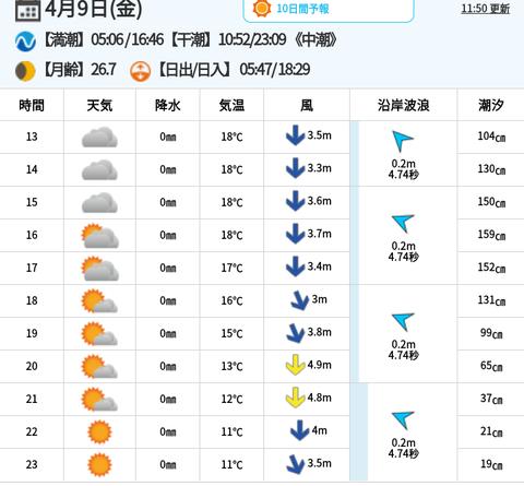 Screenshot_20210409-122730