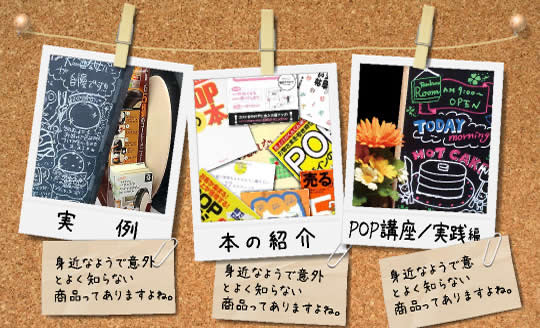 POP王_アイキャッチ画像