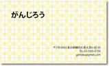 ショップカードかわいい03-A