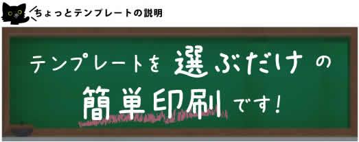 ご注文方法_ショップ_黒板